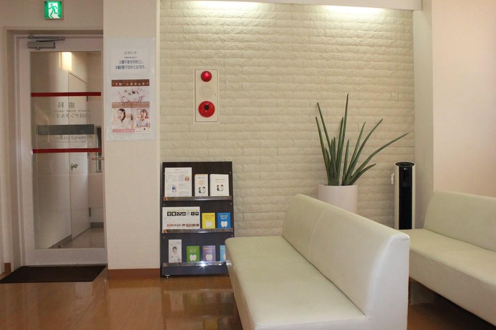 待合室の写真